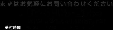 Tel.03-5348-7671