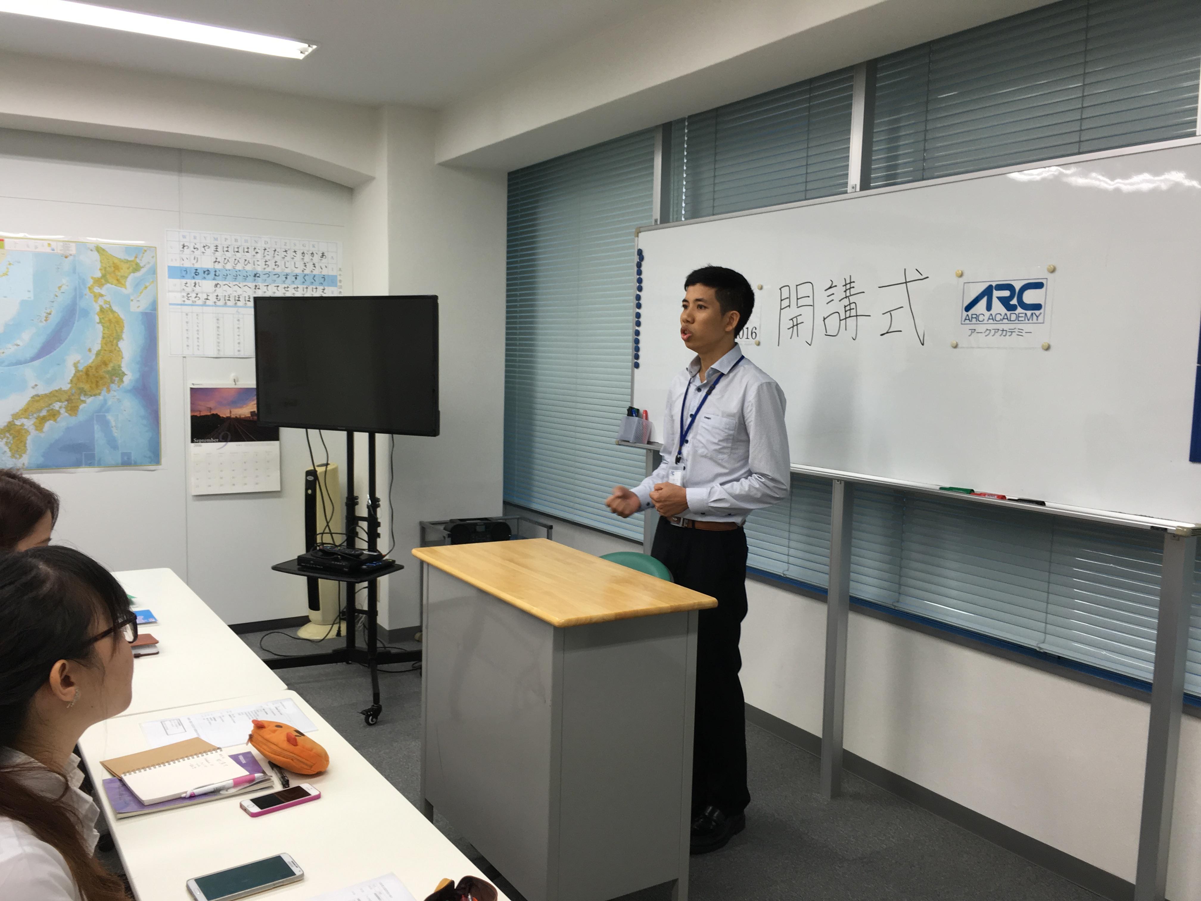 外国人日本語教師の日本語力及び教師力向上を目的とした研修プログラムです。